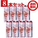 コトブキ バーモント酢アポロ(濃縮タイプ) 1800ml×8本セット【送料無料】