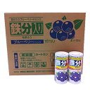 Entering iron content drink iron content blueberry drink case (*30 210 g)