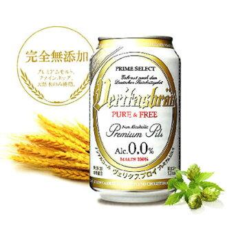 330 ml of ヴェリタスブロイ PURE & FREE pure &-free *24