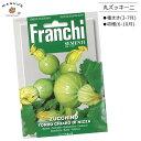 Franchi146-18