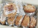 まるも ずっしり11種 べっぴんパン (クルミ) 8個セット