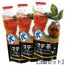日本緑茶センター 水出しマテ茶 8包×3個セット
