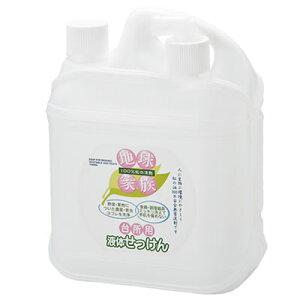 台所用液体せっけん 業務用4L
