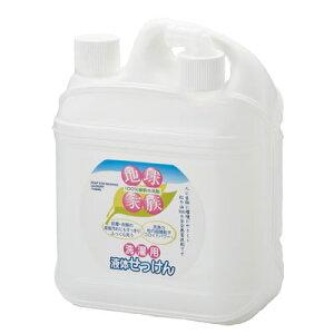 洗濯用液体せっけん 業務用4L