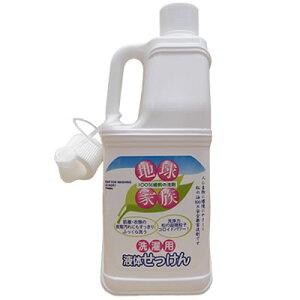 洗濯用液体せっけん 2L
