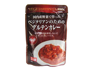 Gluten curry moderately hot for Sakurai food vegetarians