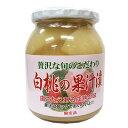 サンフーズ 山梨県産 白桃の果汁漬 500g