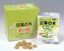 ショッピング目薬 オレンジゼリー本舗 目薬の木 めの飴 おまとめ買い(40個)