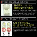 T10 3.0W 4連LED 白 / ホワイト 【T10 ウェッジ球...