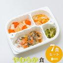 やわらか食(7食セット) 【冷凍弁当 冷凍食品 冷凍