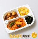 【送料無料】たんぱく調整食(7食セット) 管理栄養