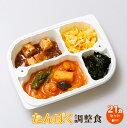 【送料無料】たんぱく調整食(21食セット) 管理栄養