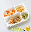 【送料無料】やわらか食(7食セット) 管理栄養士監