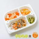 【送料無料】やわらか食(14食セット) 管理栄養士監