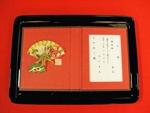 略式結納用 目録セット 【当店のコンパクト結納と...の商品画像