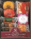 名入れギフト グランマ 焼菓子コレクション B 男の子 KGY-15 (-98061-07-) | 出産内祝い お返し 出産 命名 お祝 お菓子 人気