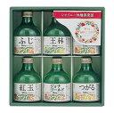 送料無料 シャイニー りんごジュースギフトセット SA-10...