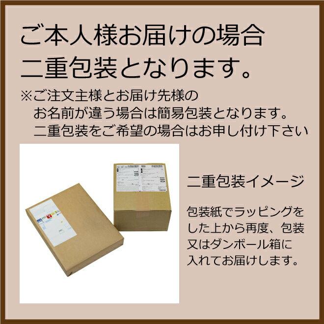 シャイニー りんごジュースギフトセット SA-...の紹介画像3