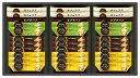 お歳暮 ギフト ネスカフェゴールドブレンド プレミアムスティックコーヒーギフトセット N20-GKS (-4089-605-) | お歳暮 お年賀 内祝い ..