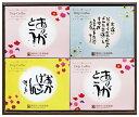 ショッピングコーヒー豆 相田みつをドリップコーヒーギフト DIA-20 (-H7015-686-) | 内祝い ギフト 出産内祝い 引き出物 結婚内祝い 快気祝い お返し 志