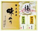 香味彩々 NK-25 (-H7022-152-) | 内祝い ギフト 出産内祝い 引き出物 結婚内祝い 快気祝い お返し 志