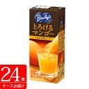 ショッピングバヤ アサヒ バヤリース とろけるマンゴー 紙パック250ml ×24本 (送料無料) (t0)