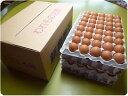 定期購入まごころ卵 160個入り M〜Lサイズ (割れ保証30個含む)
