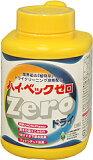 《即日発送》35%OFF!【プロが使うドライクリーニング洗剤】ハイベックゼロ《植物系》