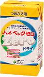《即日発送》40%OFF!【プロが使うドライクリーニング洗剤】ハイベックゼロ《植物系》詰替用