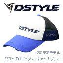 DSTYLE(ディスタイル)ロゴメッシュキャップ