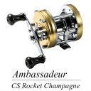 アブ アンバサダーCSロケット ABU Ambassadeur CS Rocket Champagne