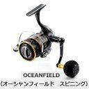 アブ オーシャンフィールド スピニング 3000H/3000SH ABU OCEANFIELD Spinning