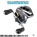 シマノ 15メタニウムDC [Metanium DC]