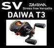 ダイワ T3 SV 6.3R-TW/SV 6.3L-TW 【Daiwa】