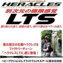 エバーグリーン コンバットスティック・ヘラクレス【HCSC-69H-LTS ヘラクレスLTS】