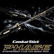 エバーグリーン コンバットスティック・フェイズ【PCSC-68H タイラント】 EVERGREEN Combat Stick PHASE