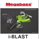 メガバス i-BLAST (アイ ブラスト)