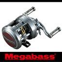 【ご予約商品・納期12月】メガバス モノブロック グリジオストーン Megabass MONOBLOCK SPECIALE GRIGIO STONE