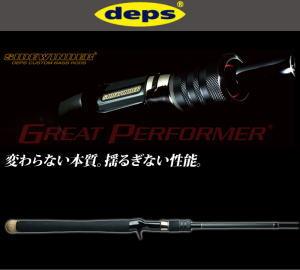 デプス サイドワインダー HGC-65HF/GP