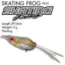 O・S・P スケーティングフロッグ 【OSP SKATNG FROG】