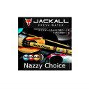 ジャッカル ナジーチョイス NAC-66M【NAZZY CHOICE】