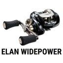 テイルウォーク エランワイドパワー tailwalk ELAN WIDEPOWER
