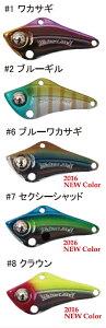 ウォーターランドスピンソニック6.5g魚矢限定カラーWaterLandSpinSonic
