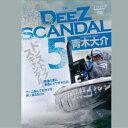 内外出版社 ルアーマガジンDVD 青木大介・DEEZ SCANDAL『ディーズ・スキャンダル』vol.5