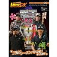 DVD ルアーマガジン【ルアーマガジン・ザ・ムービーDX22 陸王2016 シーズンバトル01春・初夏編】