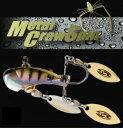 【イマカツ】メタルクロースピン10g、13g IMAKATSU METAL CRAW SPIN