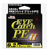 ユニチカ シルバースレッドアイキャッチPE2 150m巻き 0.4号 4lb (PEライン)