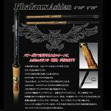 """ハードストリームス ファランクス アシュラン【9'06""""】Hard Streams Phalanx Ashlaa"""