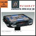 樂天商城 - 全自動麻雀卓 AMOS REXX2 サイコロタイプ グレー アモス レックス2
