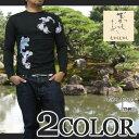 むかしむかし 和柄立体発泡プリント長袖Tシャツ『登鯉』 (S-1300L)